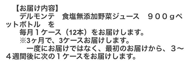 f:id:nya222:20180614144155j:plain