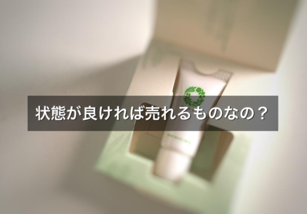 f:id:nya222:20180902000537j:plain