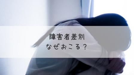 f:id:nya_i:20180411215824p:plain