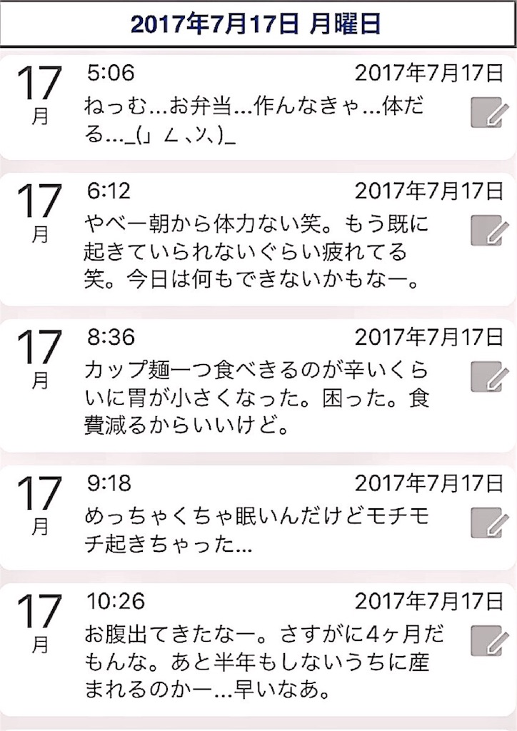 f:id:nya_naonoshin:20170717215331j:image