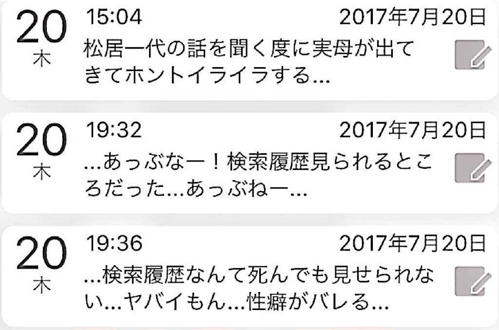 f:id:nya_naonoshin:20170721065646j:image