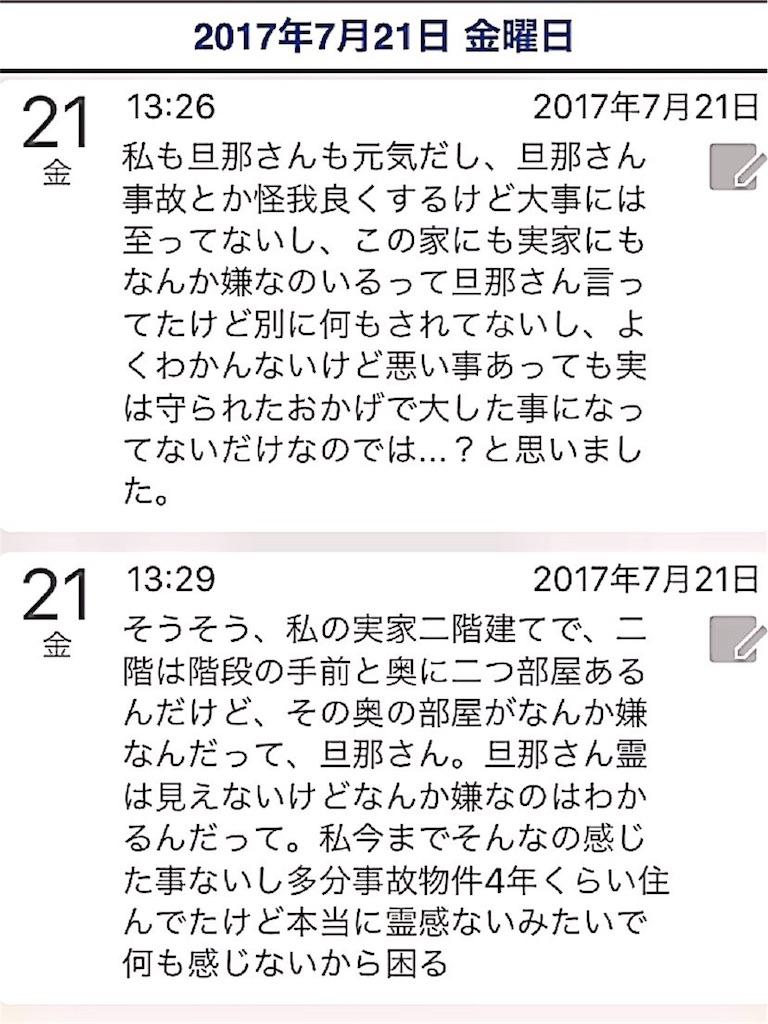 f:id:nya_naonoshin:20170722054642j:image