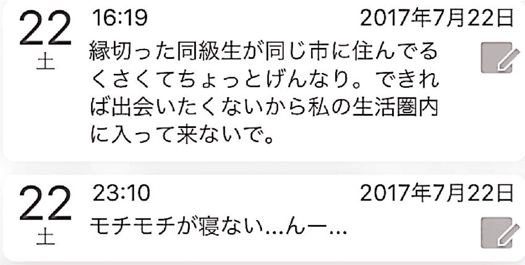 f:id:nya_naonoshin:20170723071511j:image