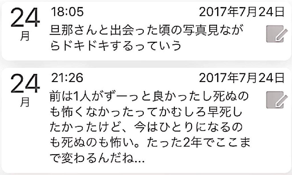 f:id:nya_naonoshin:20170725063859j:image