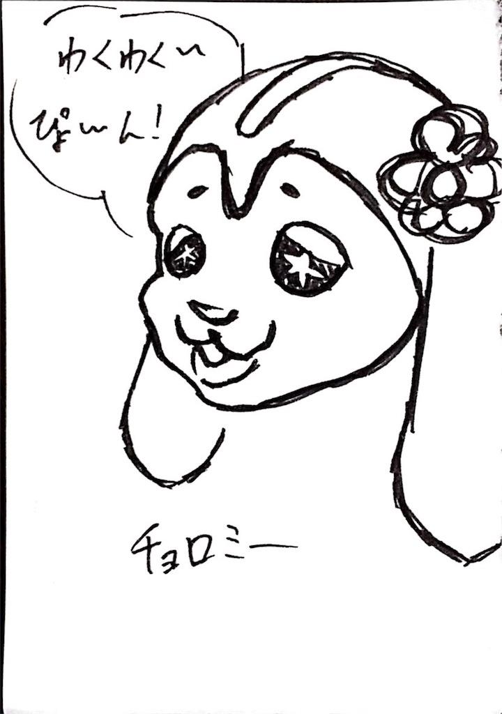 f:id:nya_naonoshin:20170824113028j:image