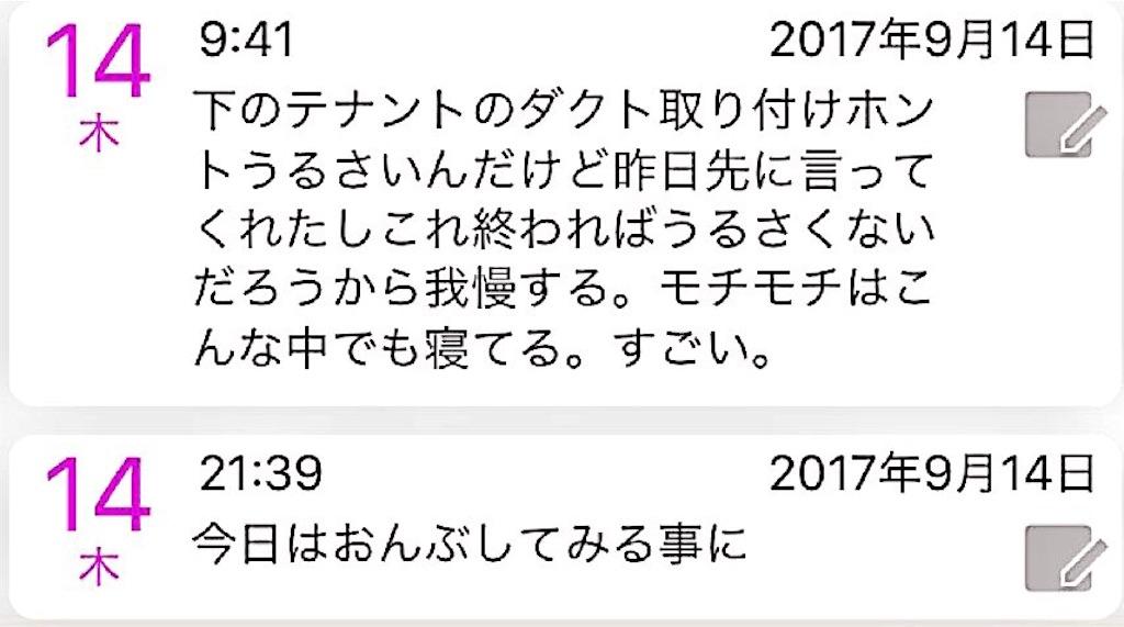 f:id:nya_naonoshin:20170915092827j:image