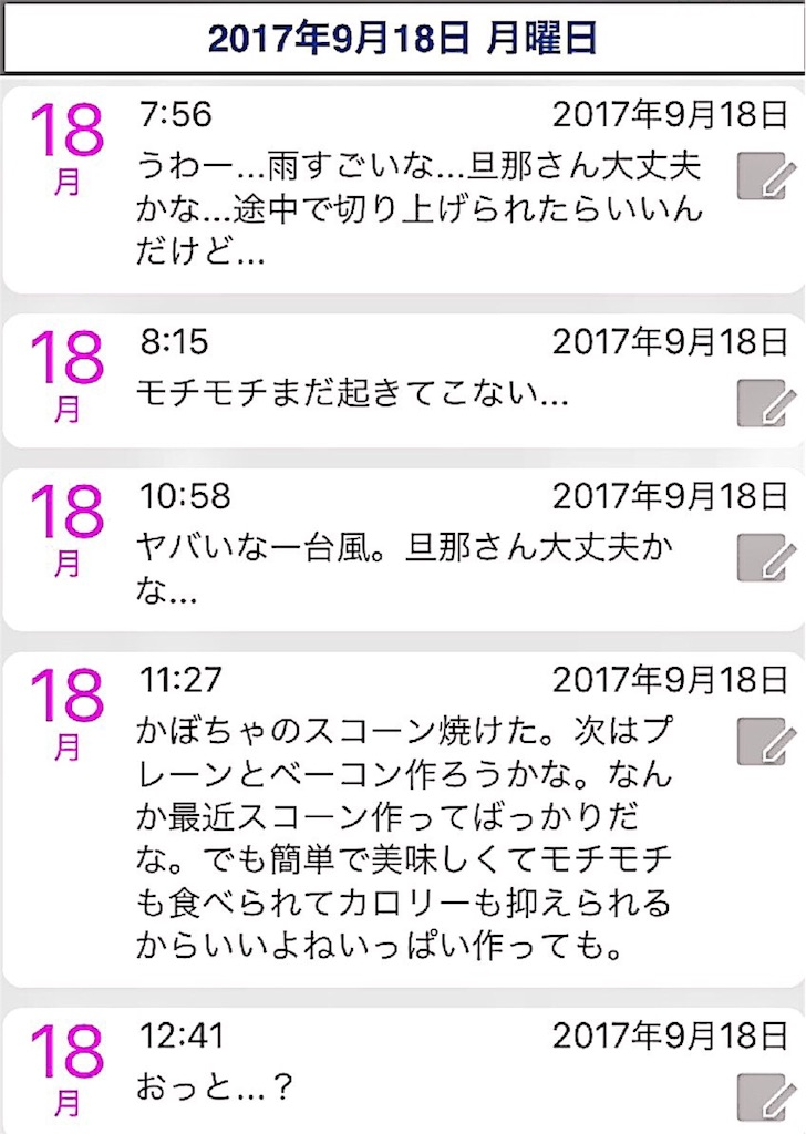 f:id:nya_naonoshin:20170919085216j:image