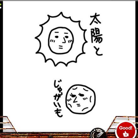 f:id:nya_naonoshin:20180121064540j:plain