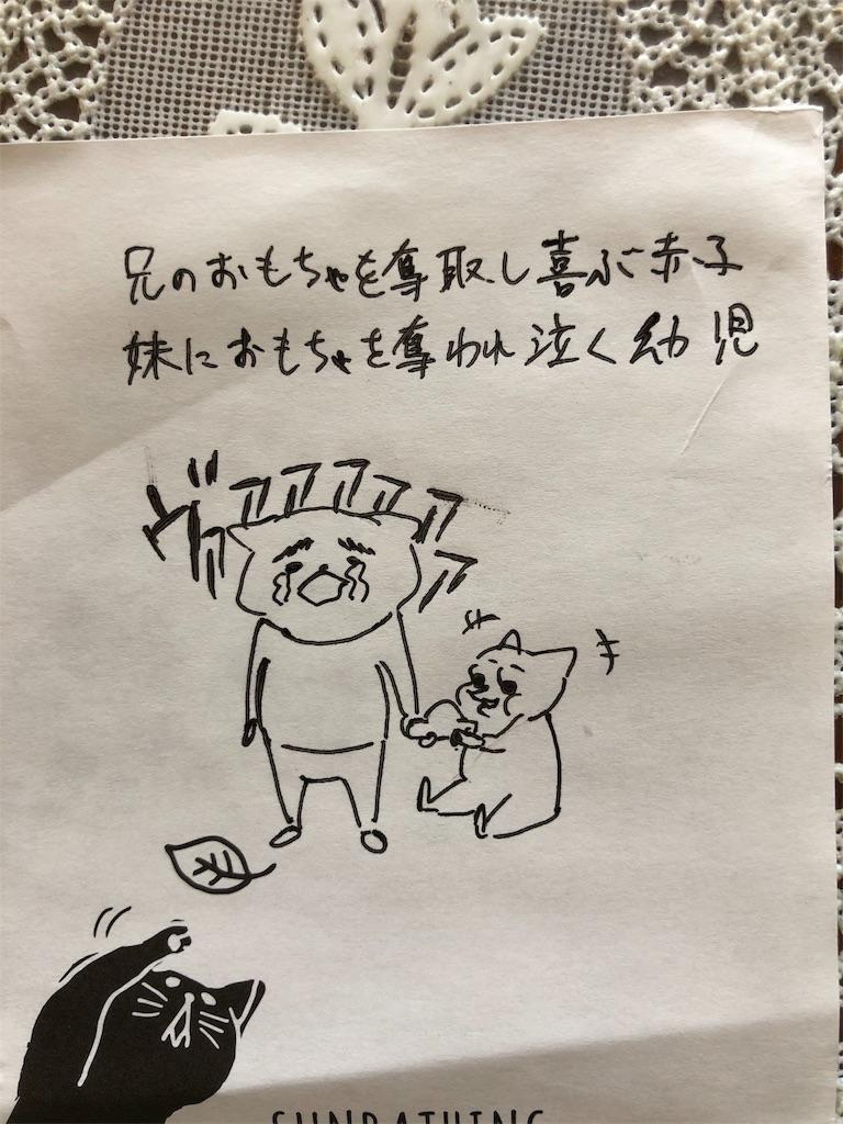f:id:nya_naonoshin:20181018145353j:image