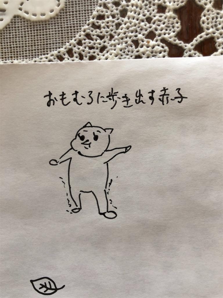 f:id:nya_naonoshin:20181018145356j:image