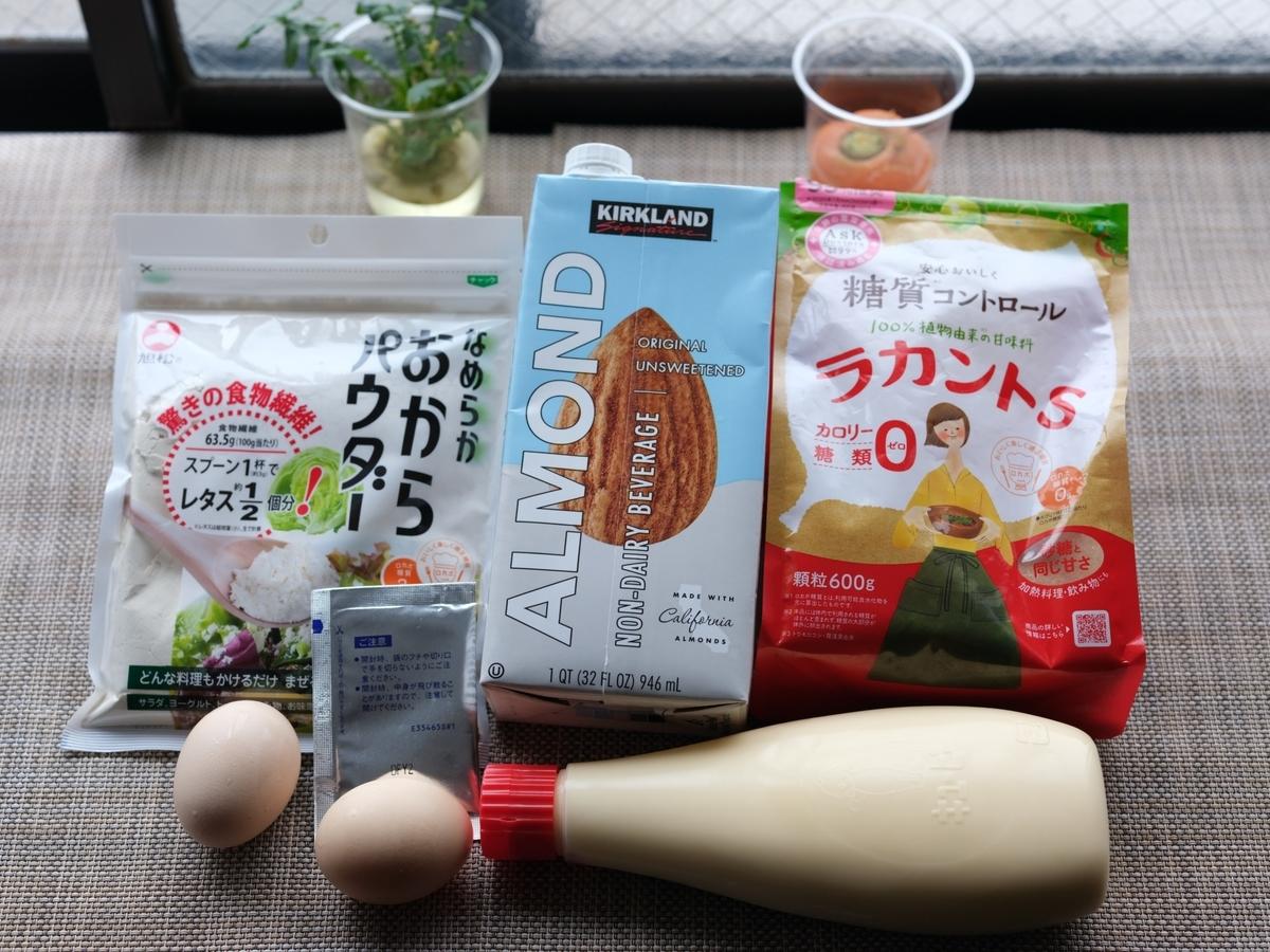 料理写真_お菓子作りの材料