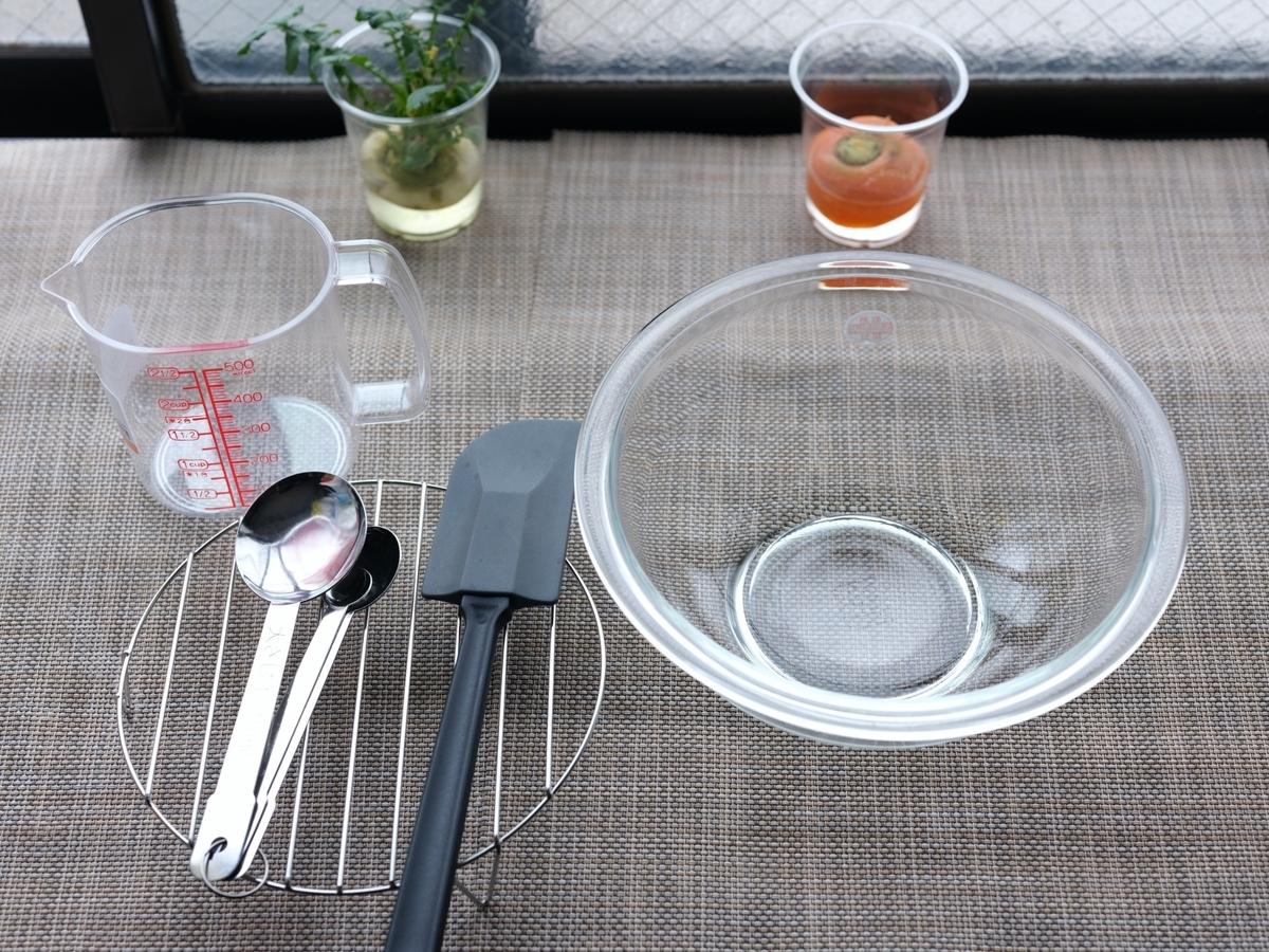料理写真_使用する調理器具でガラスボウル・シリコンヘラ・ケーキクーラー・計量カップ・計量スプーン