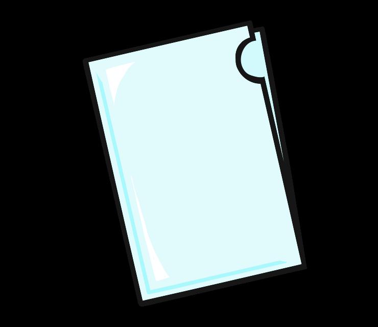クリアファイルのイラスト