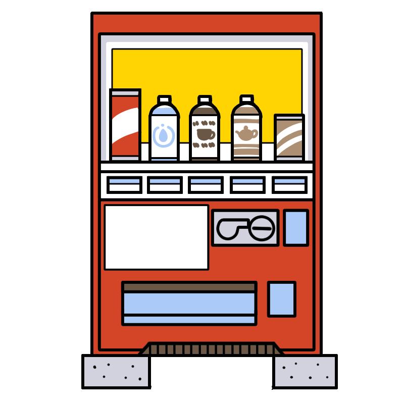 自動販売機のイラスト