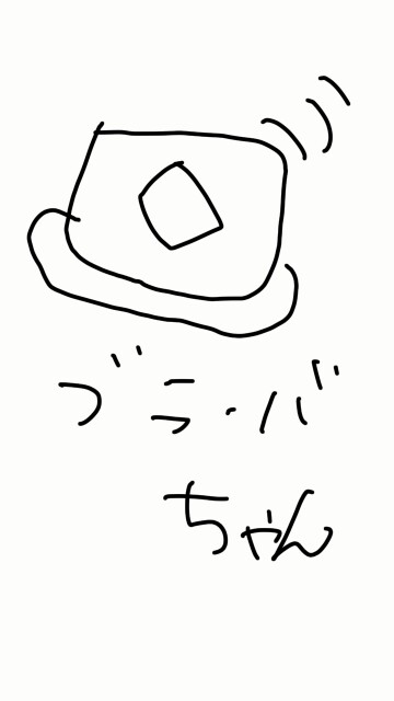 f:id:nyabeko:20170131122136j:image