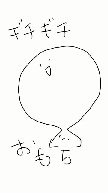 f:id:nyabeko:20170210175415j:image