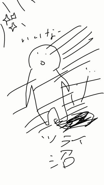 f:id:nyabeko:20170210180150j:image