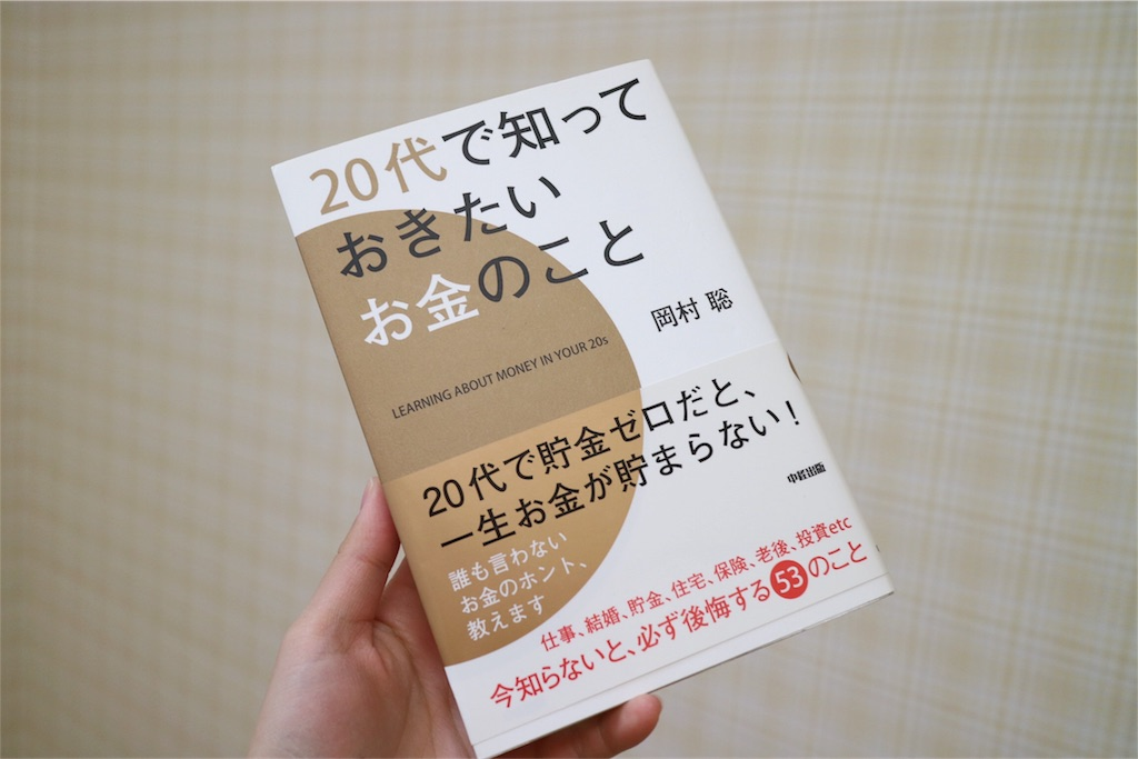 f:id:nyachiko07:20170103225633j:image