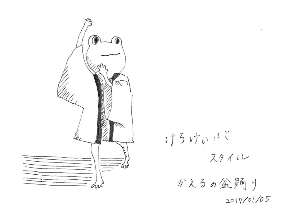 f:id:nyachiko07:20170106124219p:plain