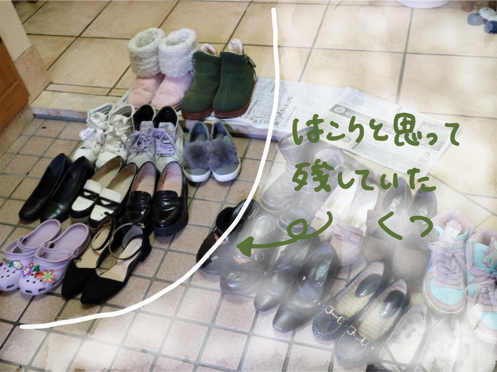 f:id:nyachiko07:20170416111908p:image
