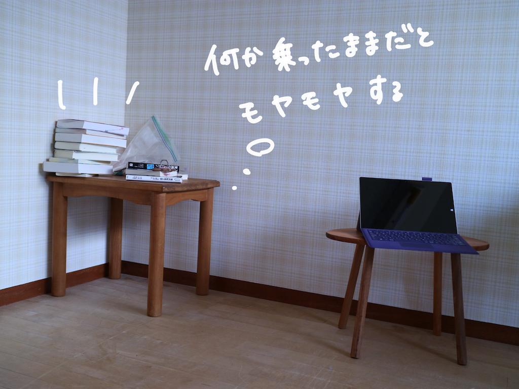 f:id:nyachiko07:20170428102546p:image