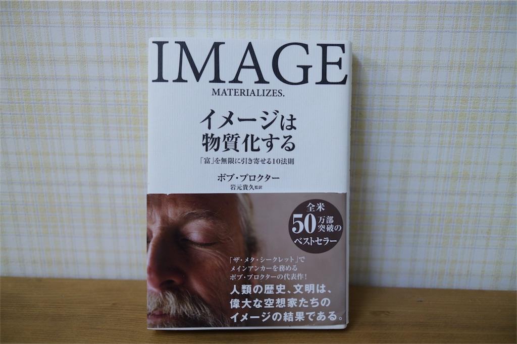 f:id:nyachiko07:20170605191452j:image
