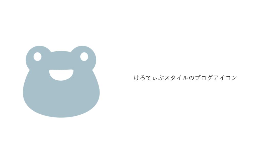 f:id:nyachiko07:20170719221811p:plain