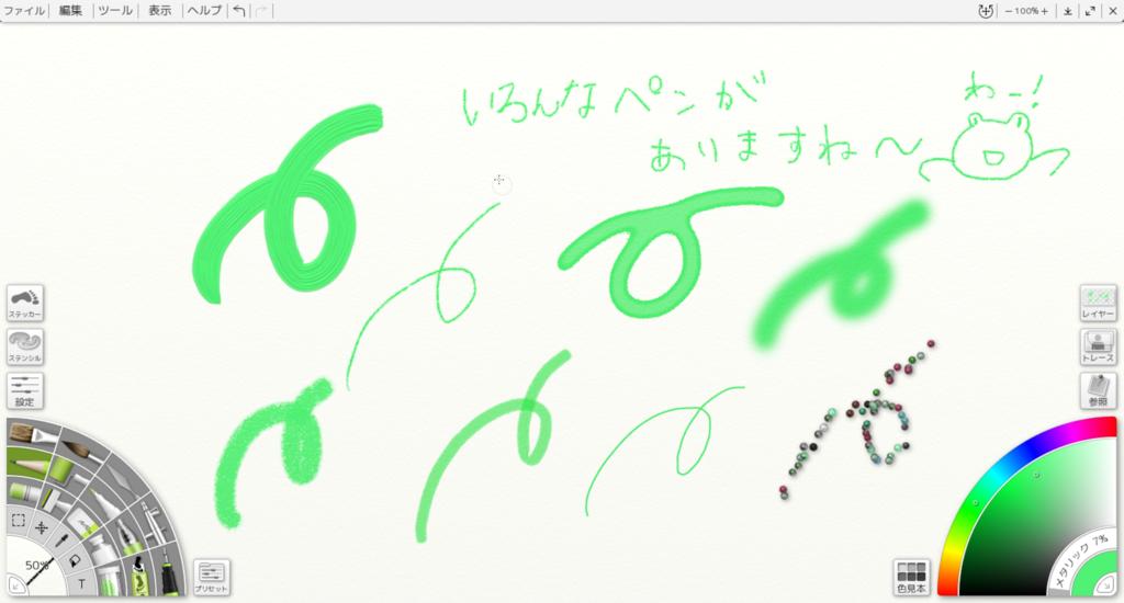 f:id:nyachiko07:20170721073519p:plain