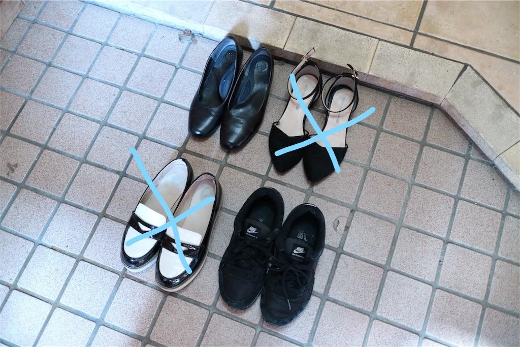f:id:nyachiko07:20170726163733j:plain
