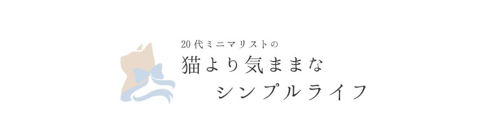 f:id:nyachiko07:20170808160042p:plain