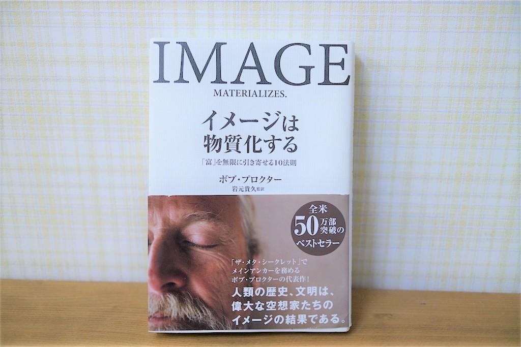 f:id:nyachiko07:20170812161619j:plain