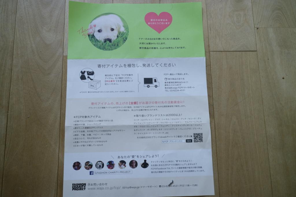 f:id:nyachiko07:20170909215016j:plain