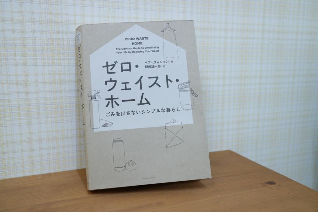 f:id:nyachiko07:20170918212234j:plain