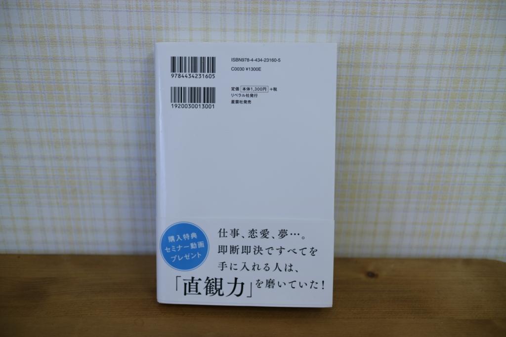f:id:nyachiko07:20171027121442j:plain
