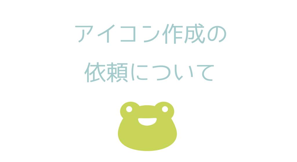 f:id:nyachiko07:20171121190852p:plain