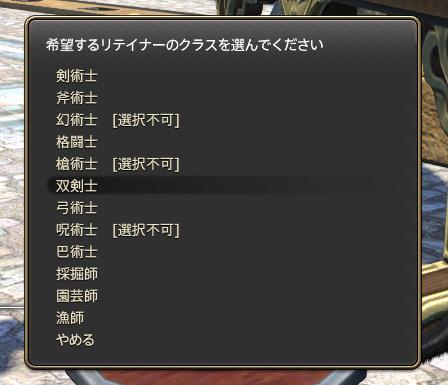 f:id:nyachiko07:20171213003033p:plain
