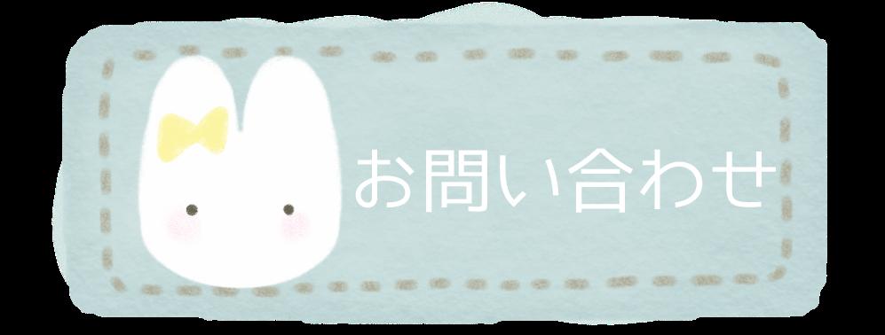 f:id:nyachiko07:20171230174252p:plain