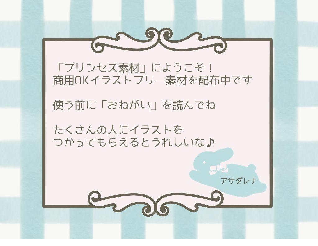 f:id:nyachiko07:20171230180217p:plain