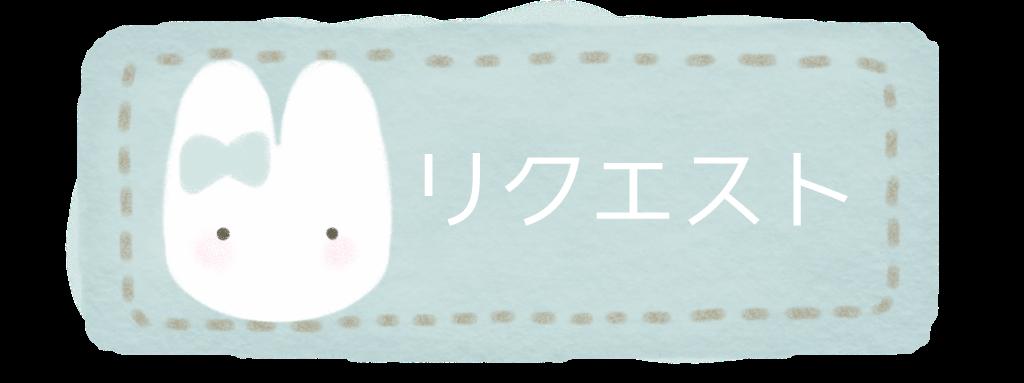 f:id:nyachiko07:20171230200422p:plain