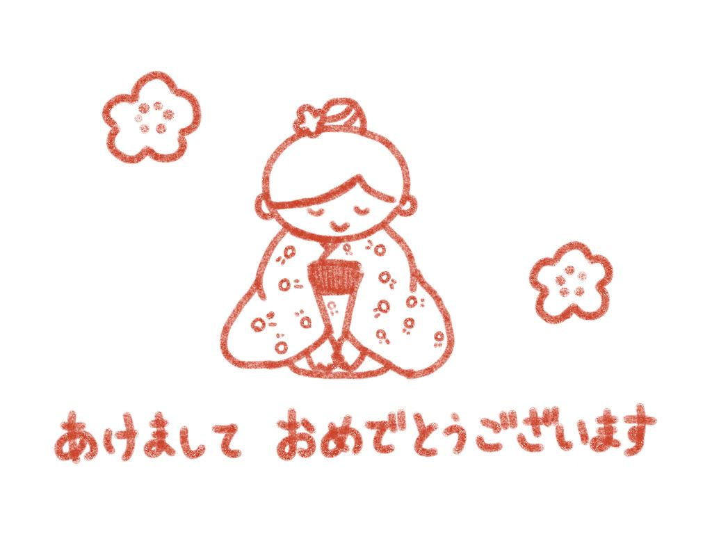 f:id:nyachiko07:20180101161106j:plain