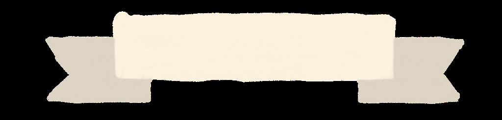 f:id:nyachiko07:20180101170800p:plain