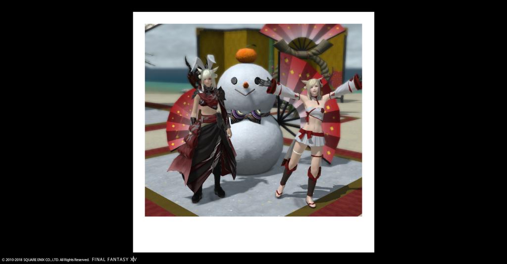 f:id:nyachiko07:20180109002508p:plain