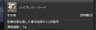 f:id:nyachiko07:20180112002524p:plain