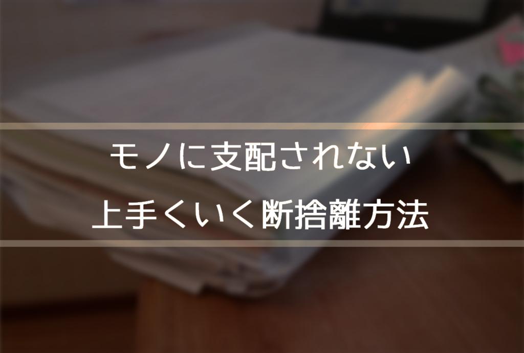 f:id:nyachiko07:20180202102111p:plain