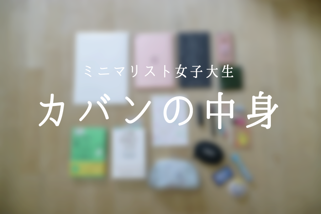 f:id:nyachiko07:20180203185323p:plain