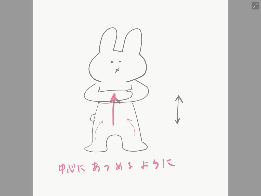 f:id:nyachiko07:20181211222123j:plain