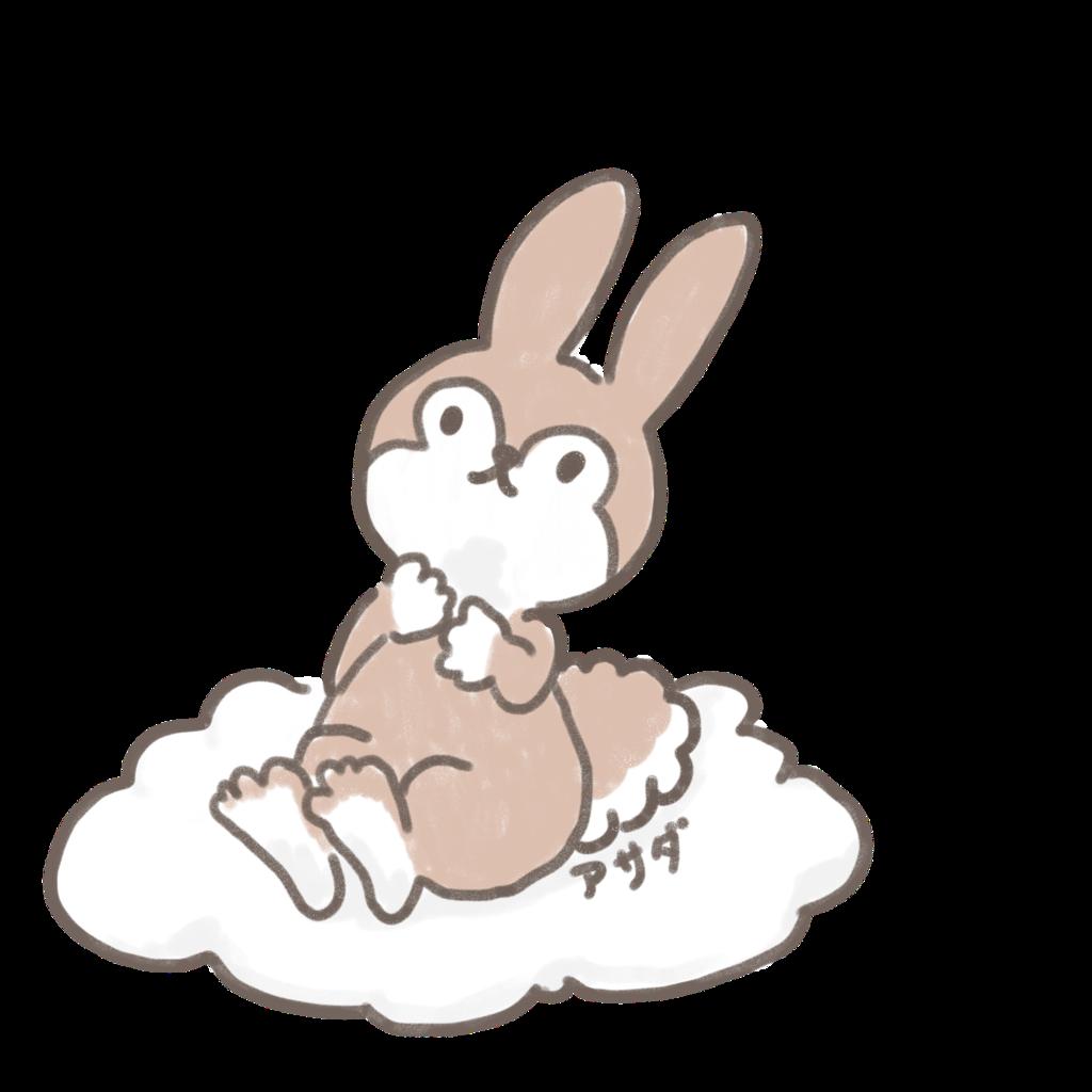 f:id:nyachiko07:20181222142725p:plain