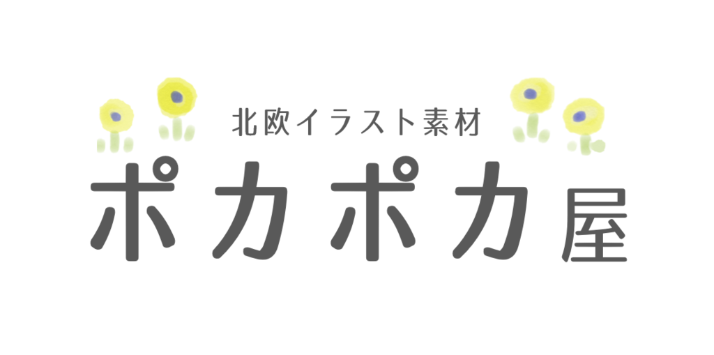 f:id:nyachiko07:20190101174324p:plain
