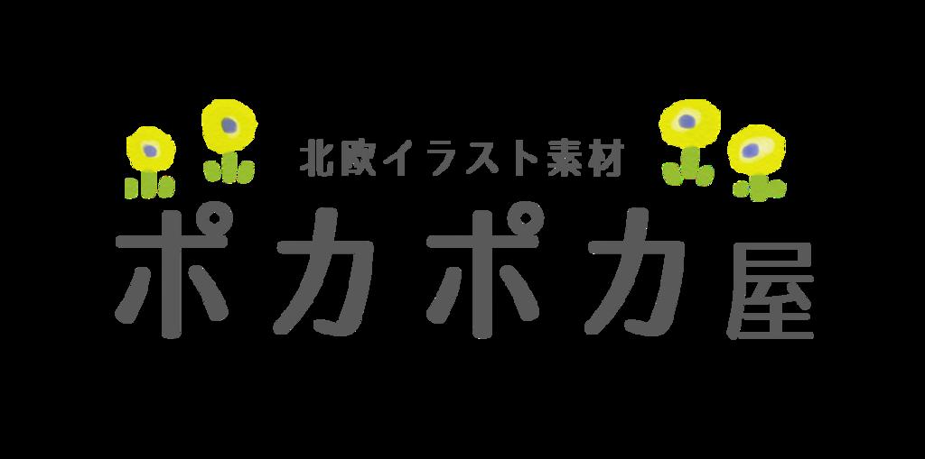 f:id:nyachiko07:20190102235751p:plain