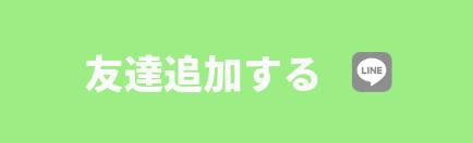 f:id:nyachiko07:20190414195212p:plain